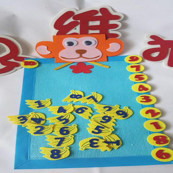 幼儿园区角区域游戏活动玩教具 幼儿园自制玩教具数学分解游戏