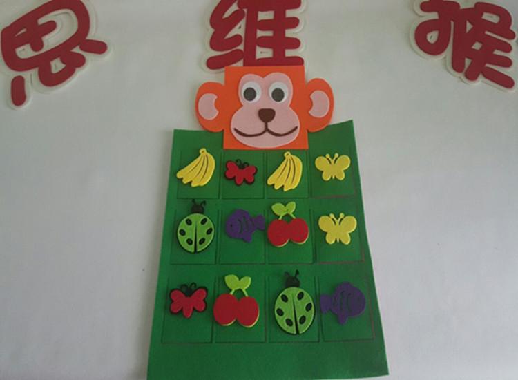 幼儿园手工制作自制玩教具