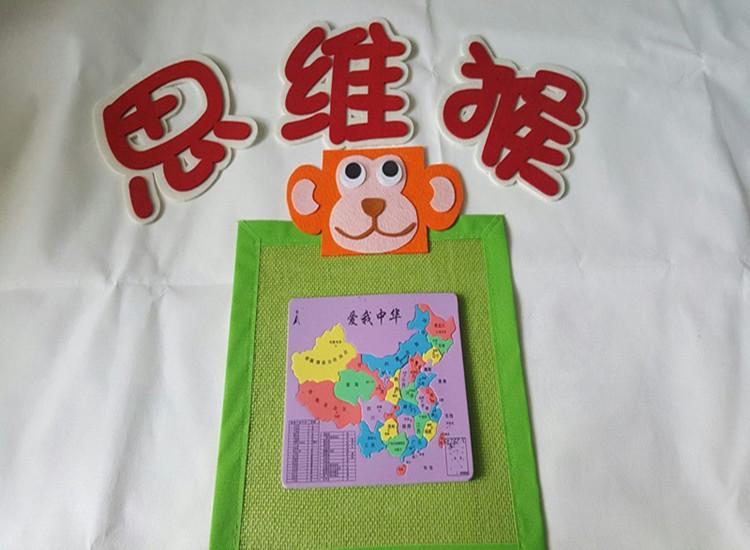 幼儿园区角游戏活动投放材料幼儿园自制玩教具益智玩