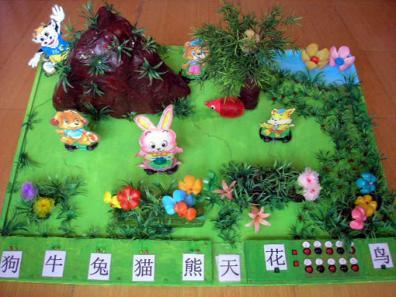 幼儿园手工制作区角自制玩教具