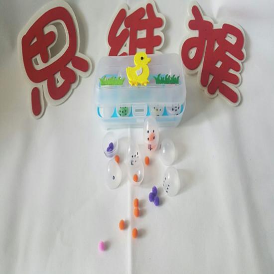 幼儿园区角区域游戏活动操作玩教具 幼儿园数学鸡蛋