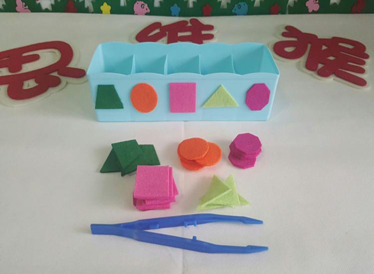幼儿园区角游戏活动玩具