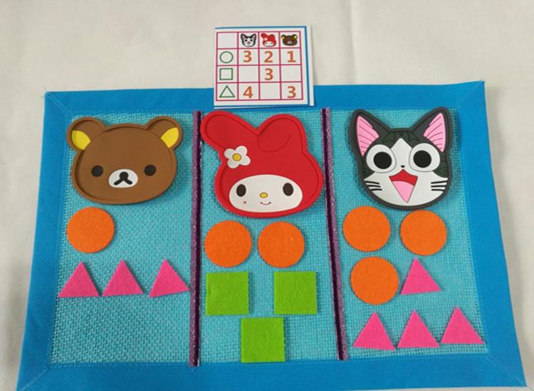 幼儿园区角区域游戏活动玩教具 幼儿园益智区图形游戏