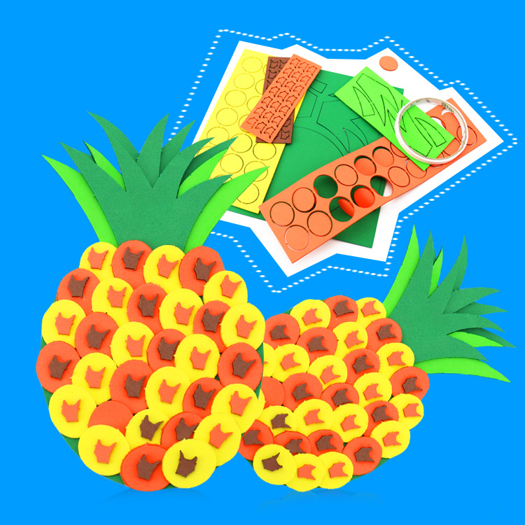 eva菠萝水果材料包幼儿园益智创意diy美劳手工制作粘贴新品 幼儿园