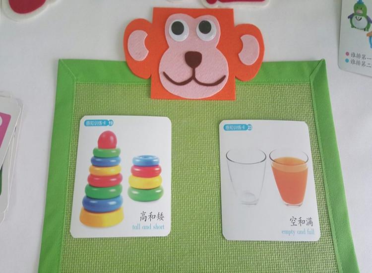 幼儿园自制玩教具认知游戏玩教具
