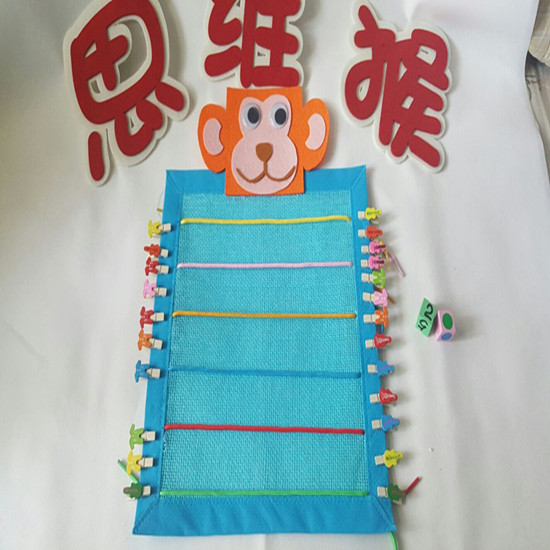 作材料 幼儿园自制玩教具认知数学玩具