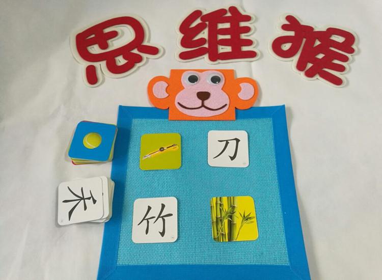 幼儿园区角区域活动材料 幼儿园语言阅读区识字游戏