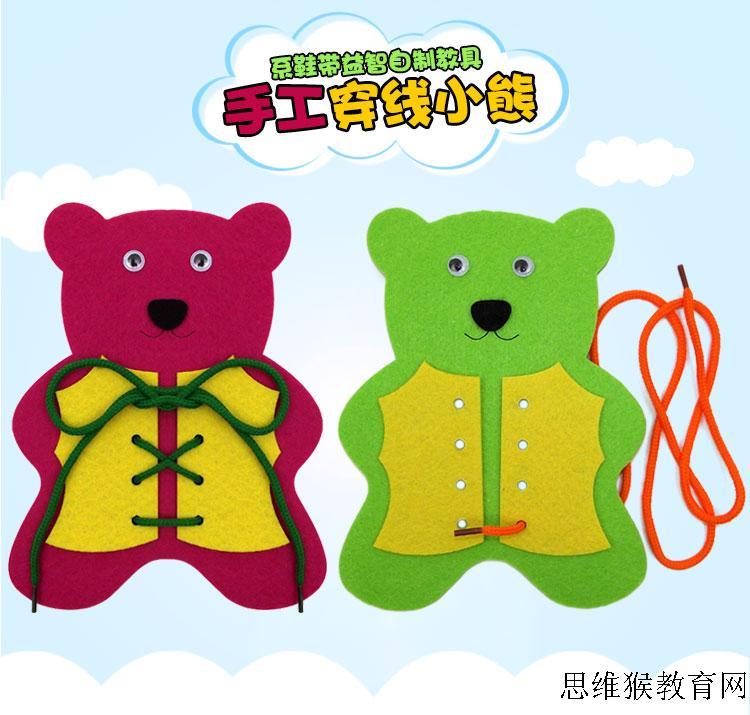 幼儿园蒙氏游戏教具 幼儿园区角投放材料穿线穿绳子系鞋带玩教具