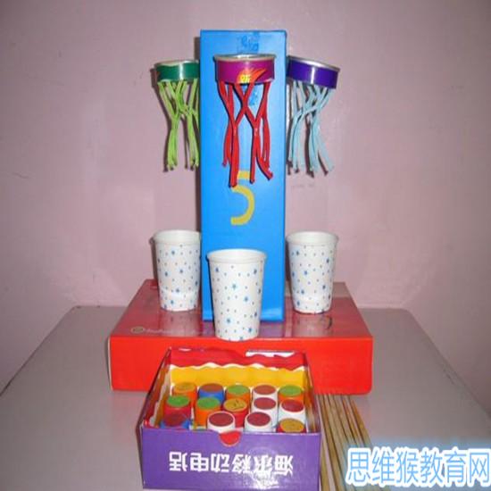 幼儿园手工制作手工定做自制玩具灌篮高手