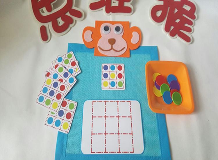 幼儿园自制玩教具区角游戏活动玩教具 幼儿园九宫格玩