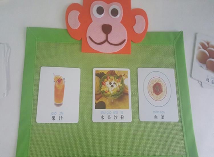 幼儿园游戏活动操作玩教具