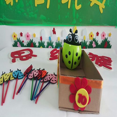 幼儿园手工制作区角游戏活动玩具 瓢虫找妈妈游戏游动玩具